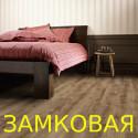 Linea Click